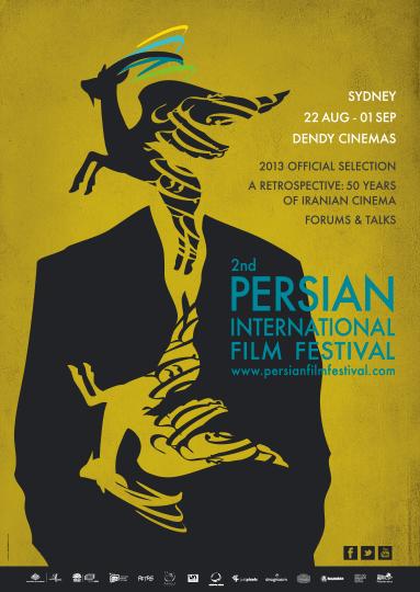 Persian Film Festival 2013