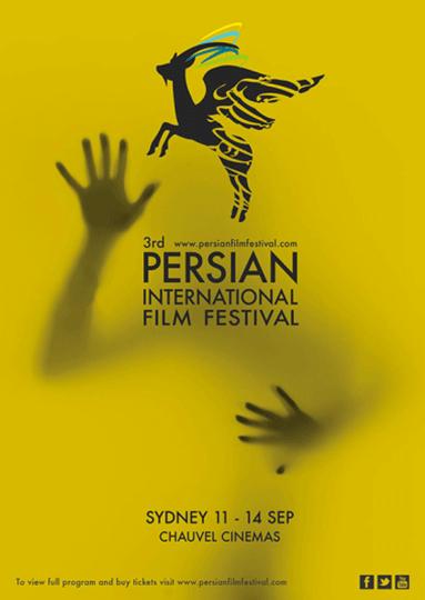Persian Film Festival 2014
